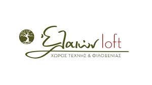 Make-A-Wish_Sponsors_Elaion_Loft