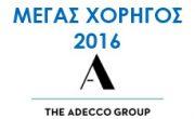adecco-2-logo-makeawish