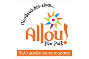 allou-logo-makeawish