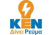 ken-logo-makeawish